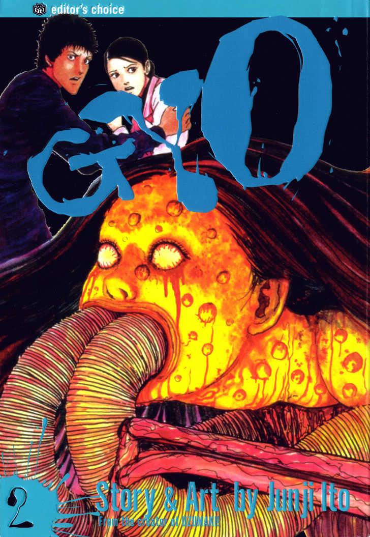 Gyo 11 Page 1