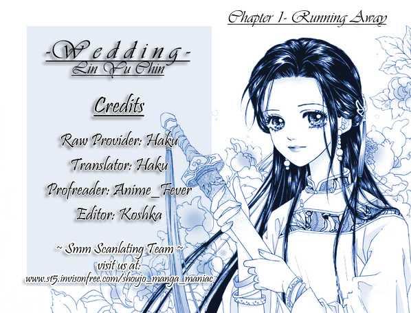 Wedding 1 Page 1