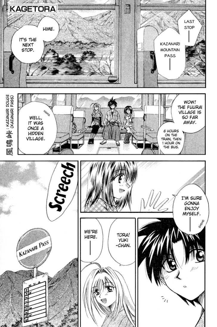 Kagetora 9 Page 1