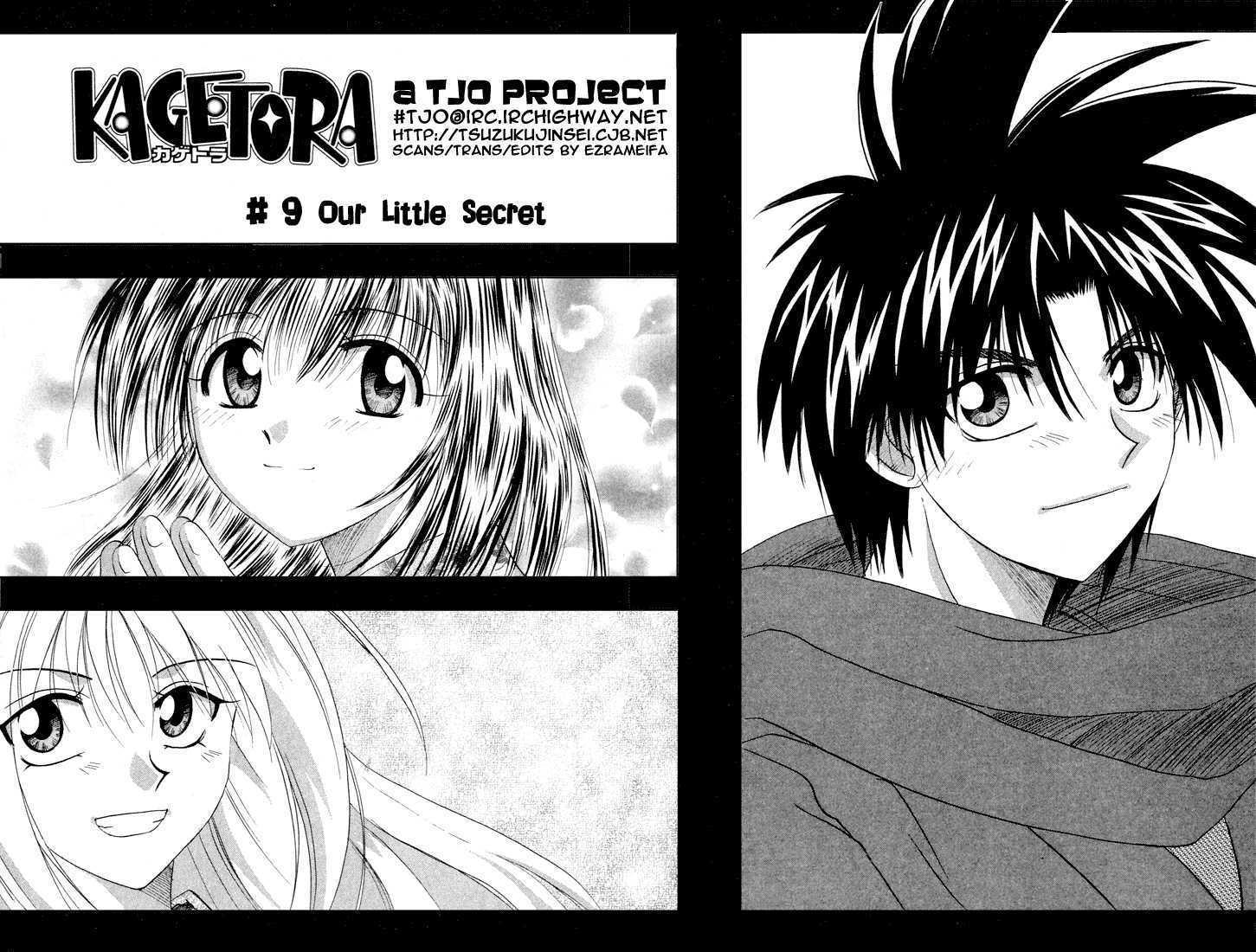 Kagetora 9 Page 2