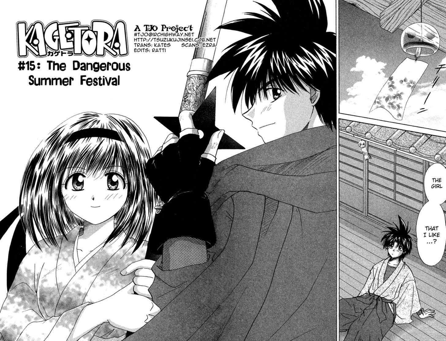 Kagetora 15 Page 2