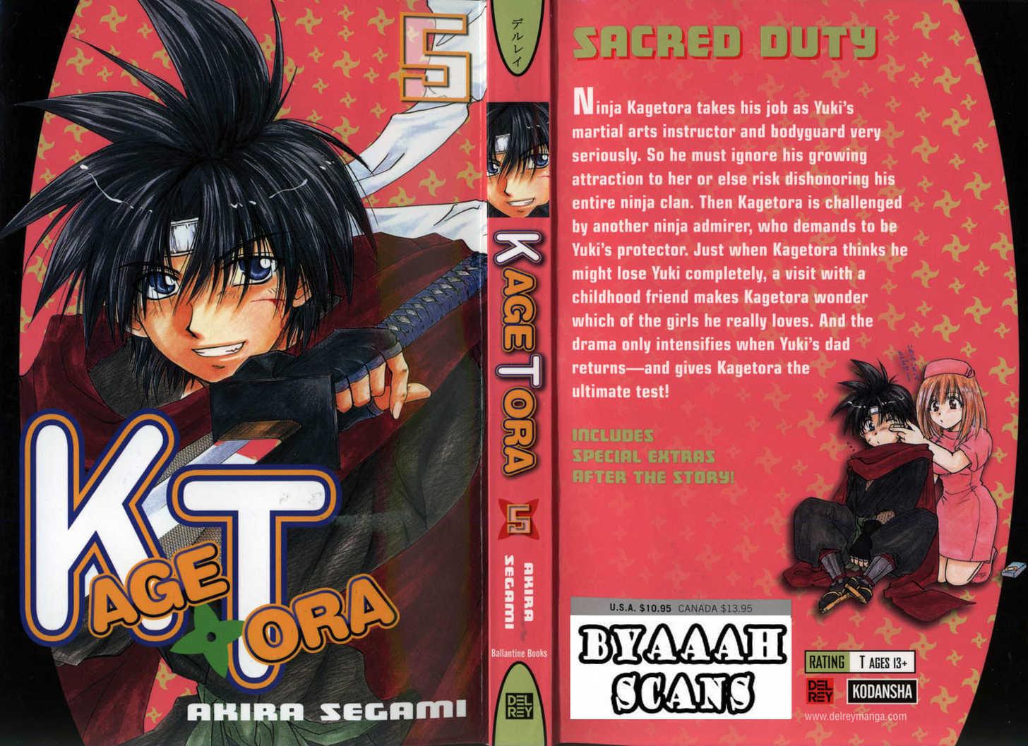 Kagetora 21 Page 2