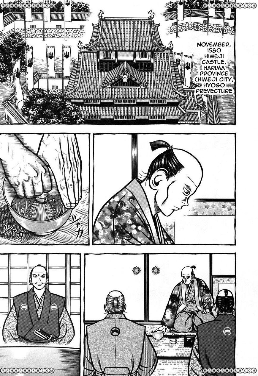 Hyougemono 6 Page 1