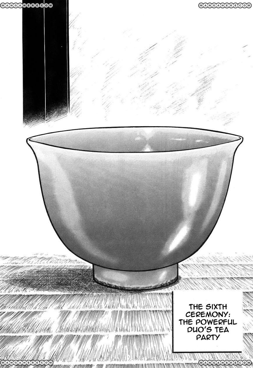 Hyougemono 6 Page 2