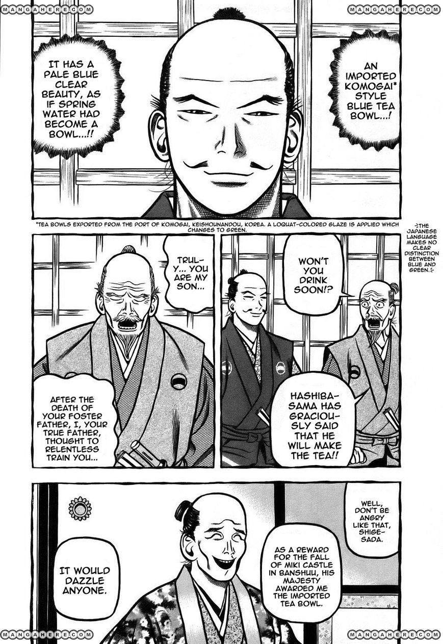 Hyougemono 6 Page 3