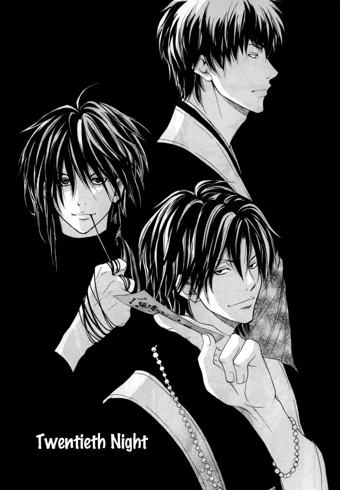 Toukaidou Hisame - Kagerou 21 Page 2