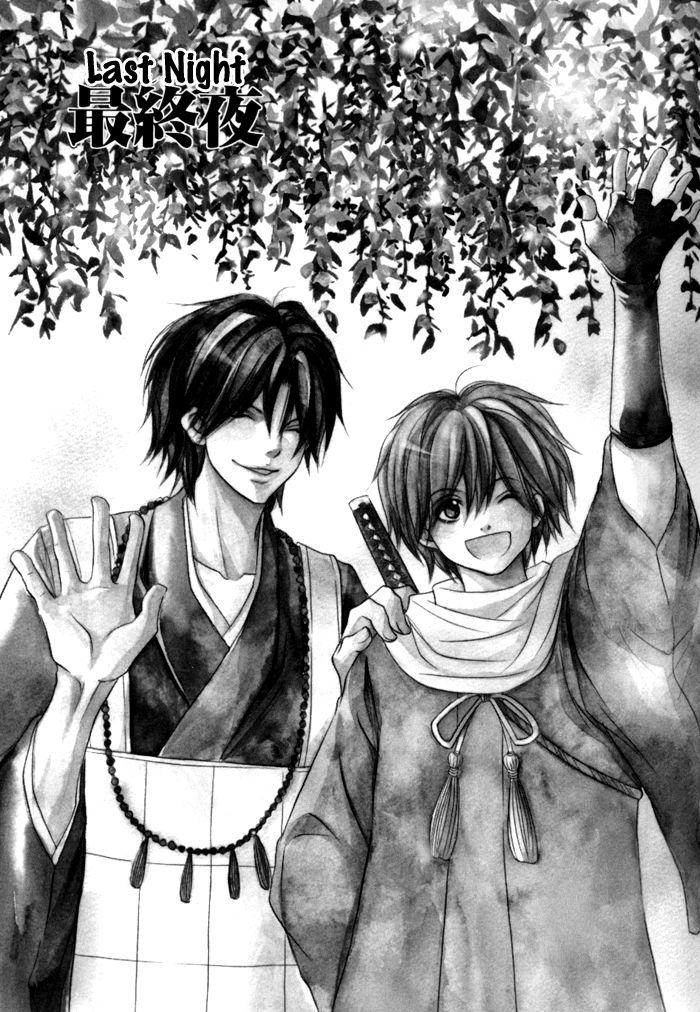 Toukaidou Hisame - Kagerou 22 Page 2