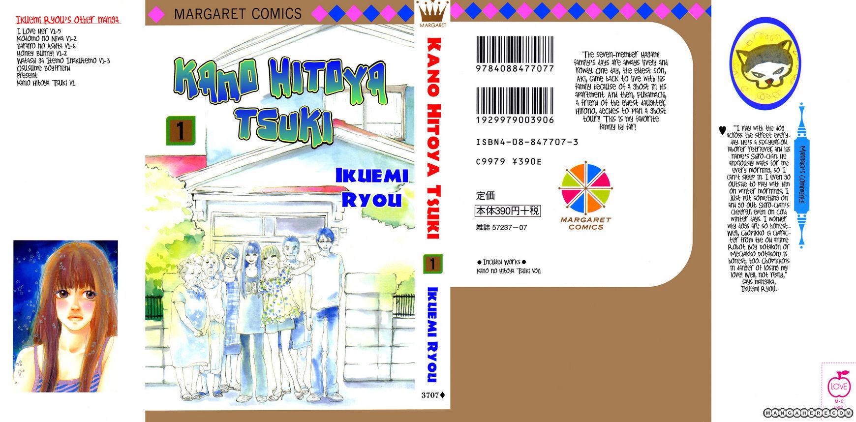 Kano Hitoya Tsuki 1 Page 1