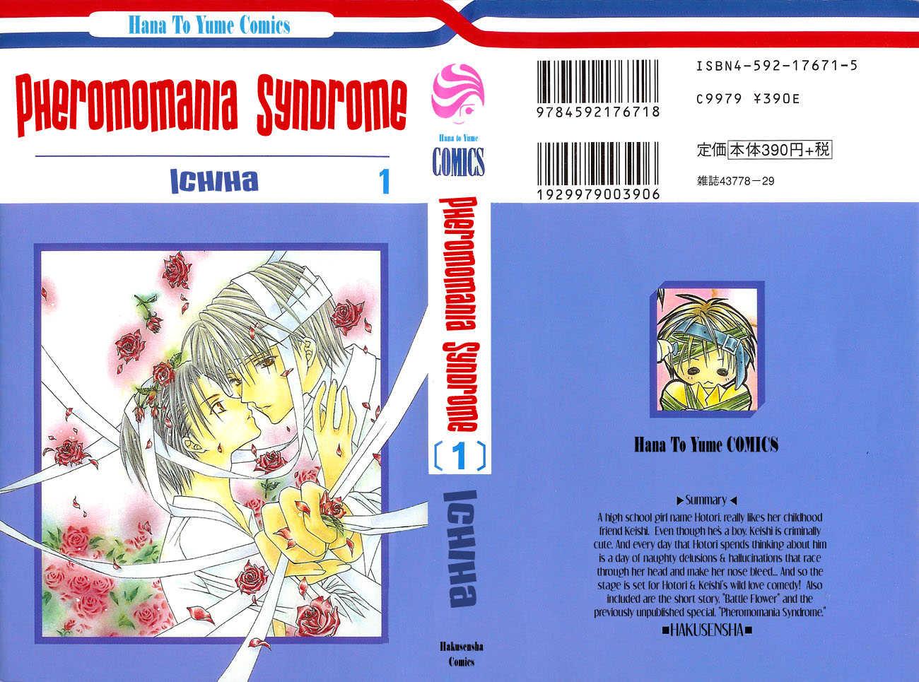 Pheromomania Syndrome 1 Page 3