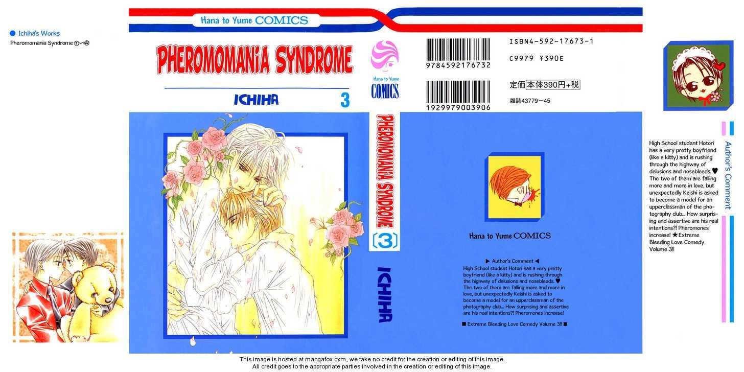 Pheromomania Syndrome 7 Page 2