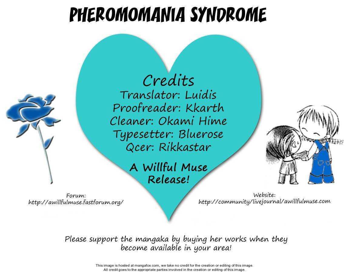 Pheromomania Syndrome 11 Page 1