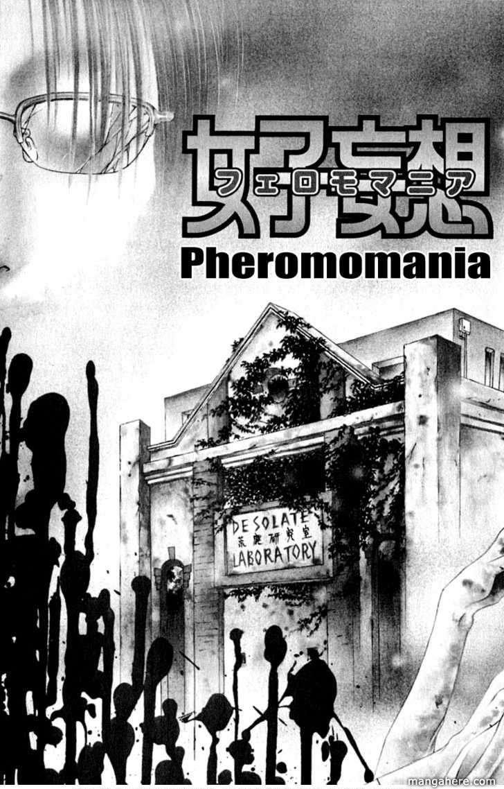 Pheromomania Syndrome 17 Page 2