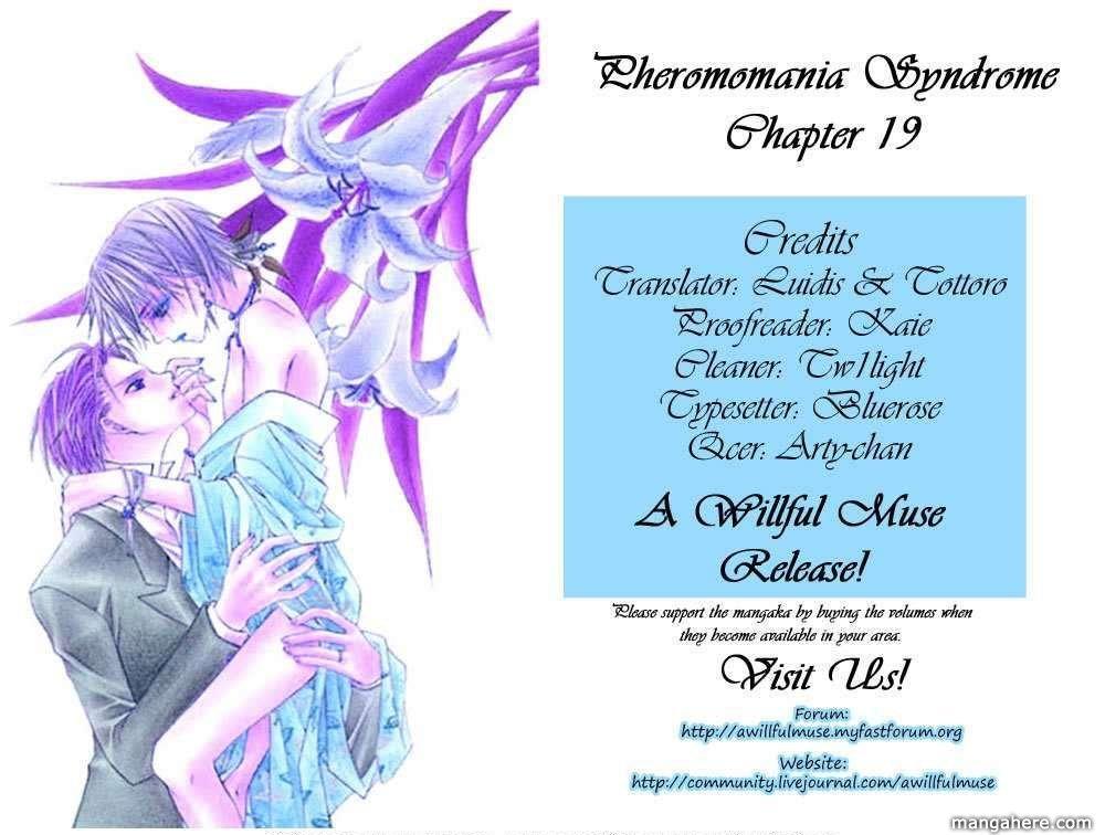 Pheromomania Syndrome 19 Page 1
