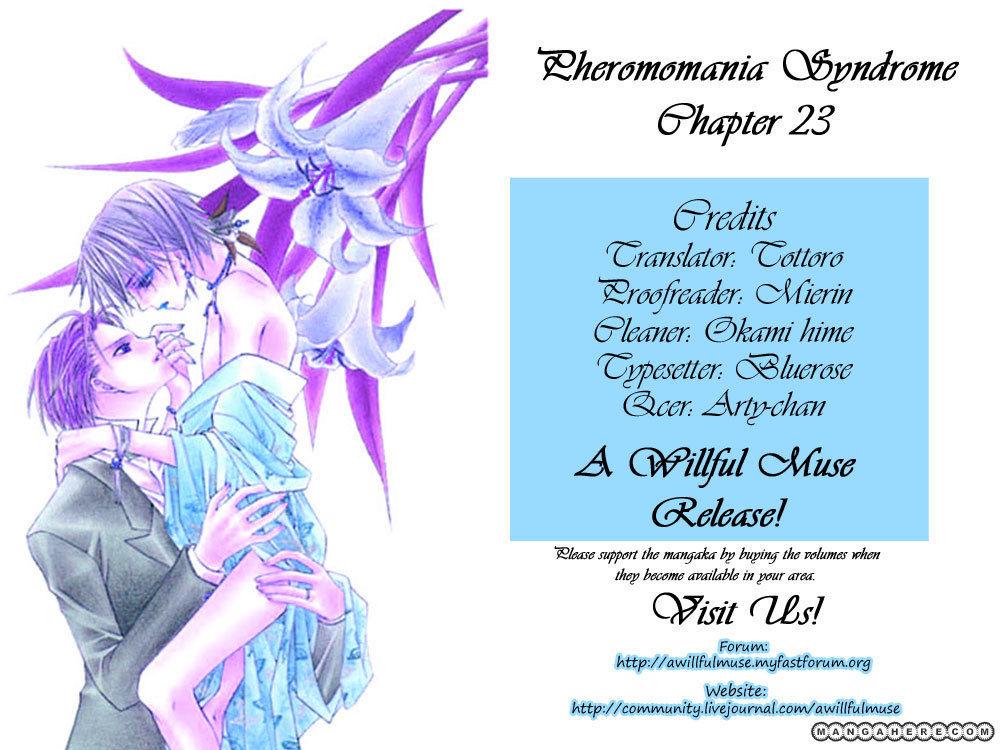 Pheromomania Syndrome 23 Page 1