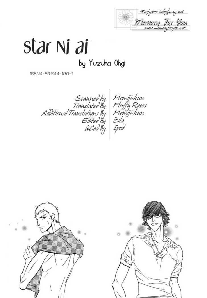 Star ni Ai 2 Page 3