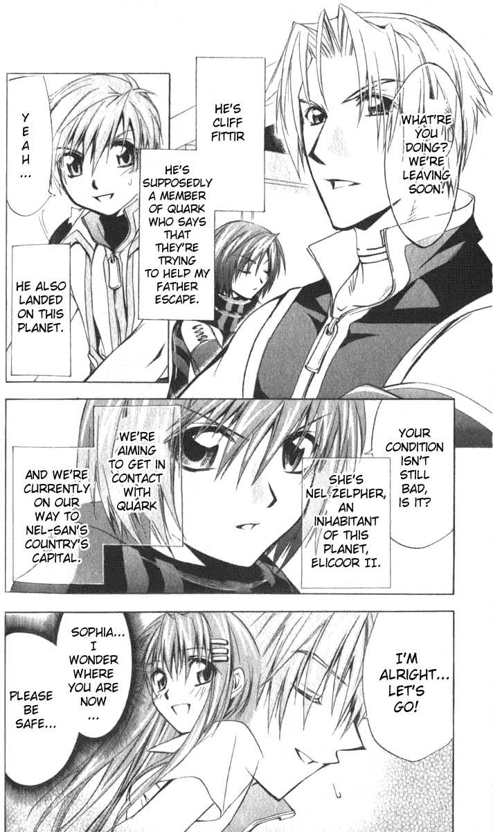 Star Ocean: Till The End of Time 16 Page 2