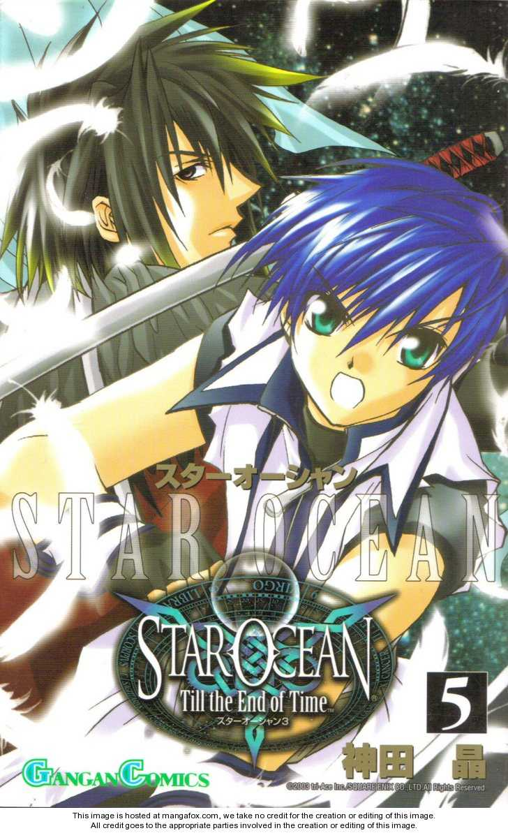 Star Ocean: Till The End of Time 17 Page 1