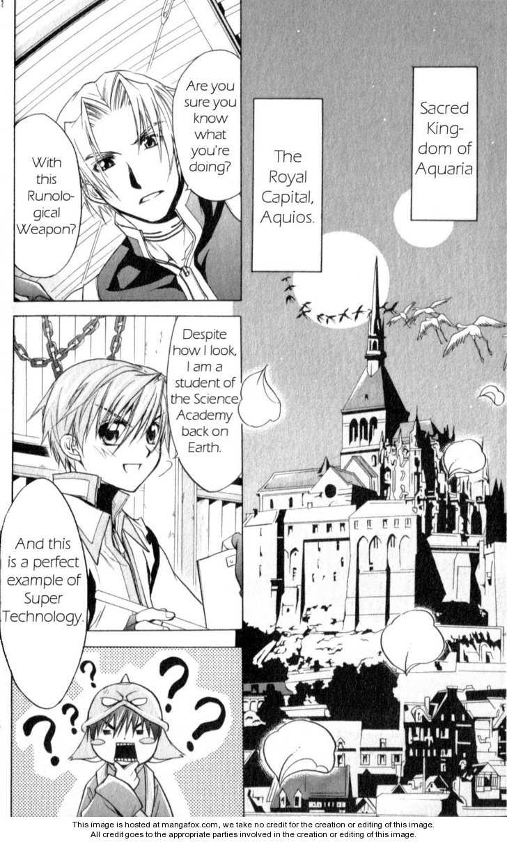 Star Ocean: Till The End of Time 20 Page 2