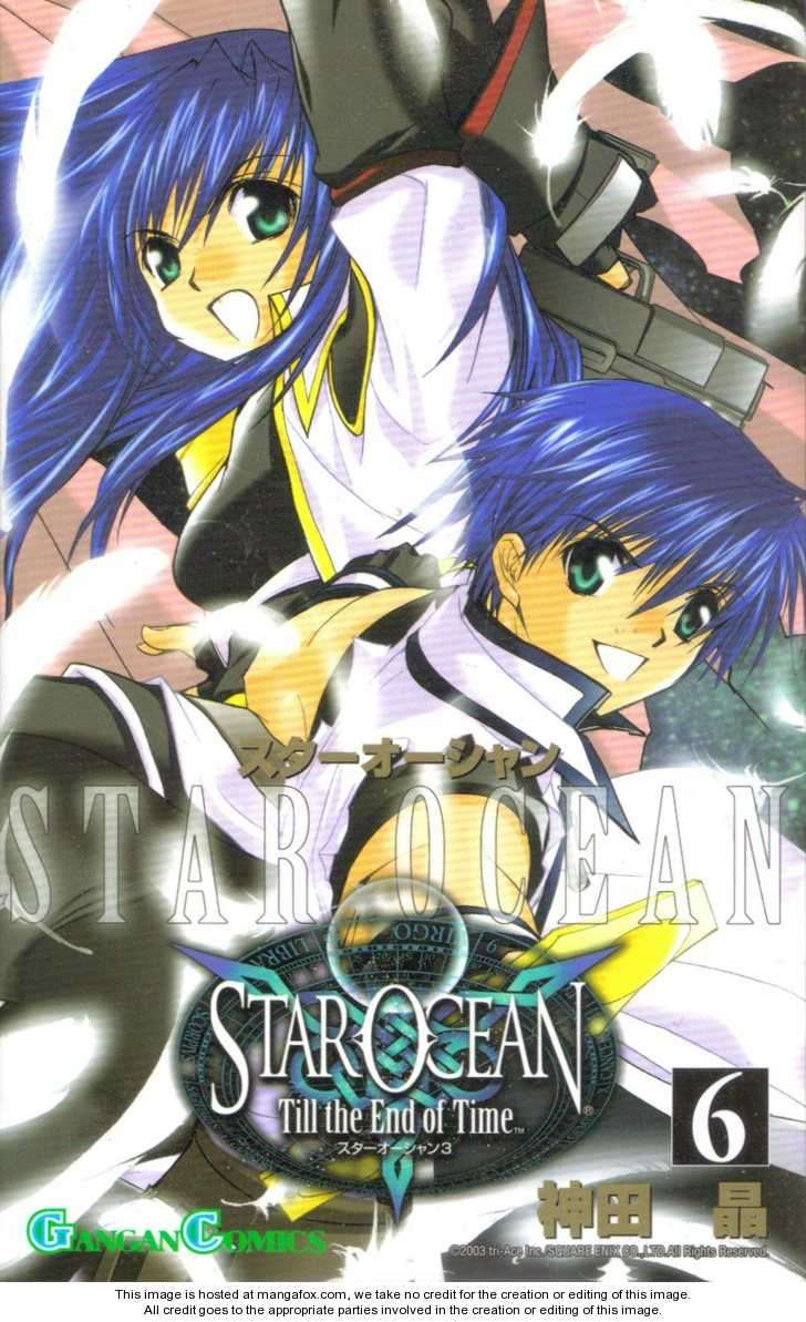 Star Ocean: Till The End of Time 22 Page 1