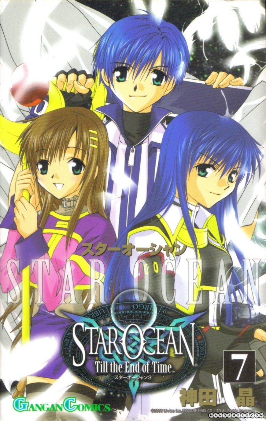 Star Ocean: Till The End of Time 26 Page 1