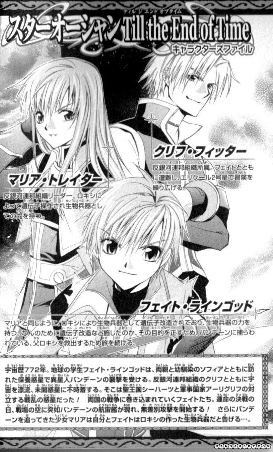 Star Ocean: Till The End of Time 26 Page 3