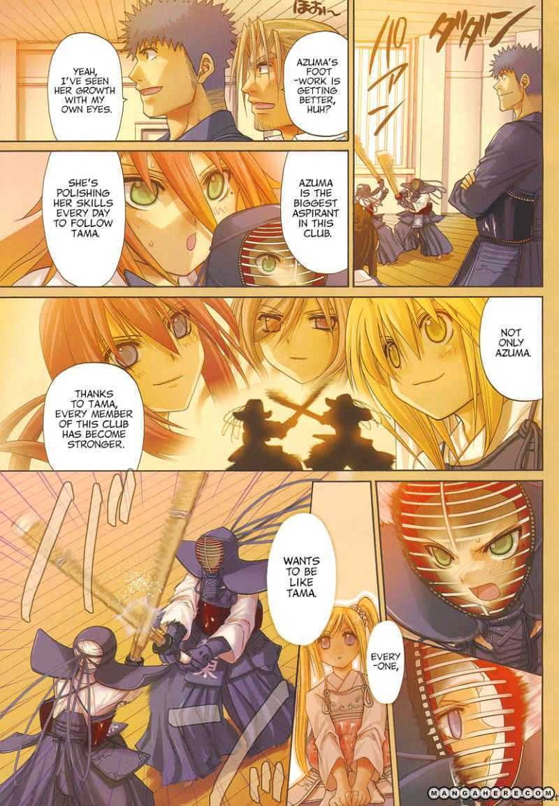 Bamboo Blade 100 Page 3