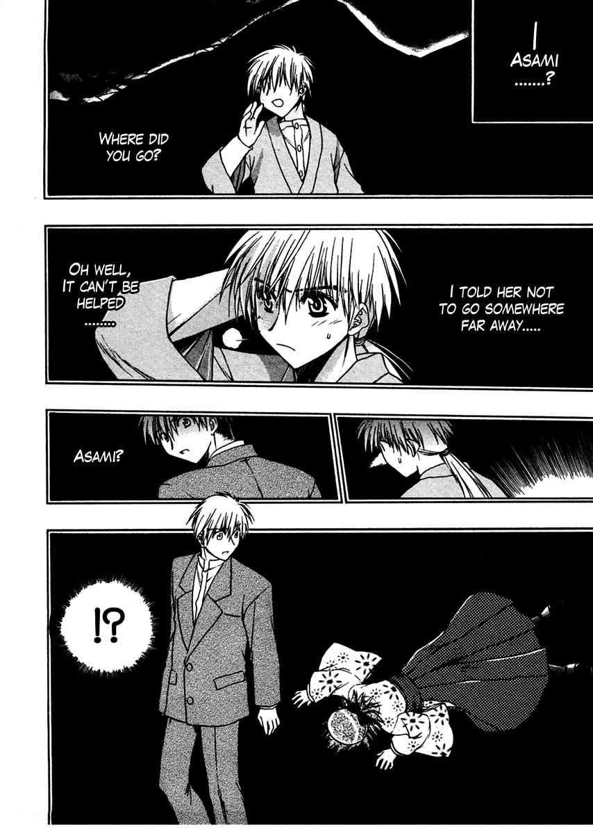 Sakura no Ichiban! 25 Page 2