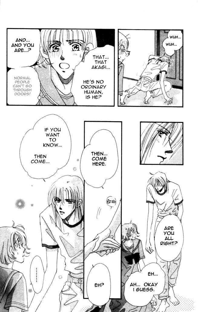 Yumemiru Hanazono 3 Page 2