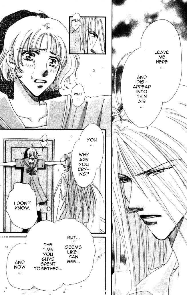 Yumemiru Hanazono 4 Page 2