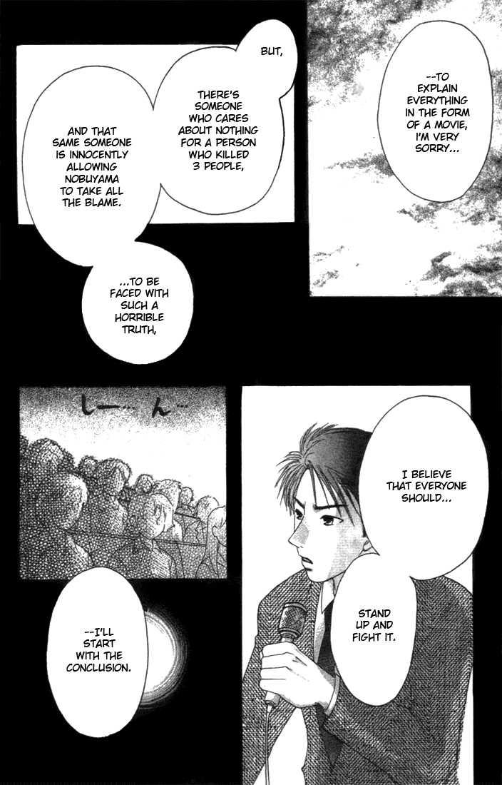 Shisha no Gakuensai 6 Page 3