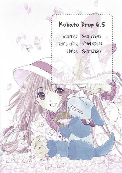 Kobato 6.5 Page 1