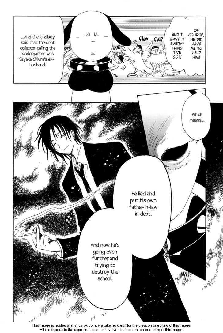 Kobato 10 Page 2