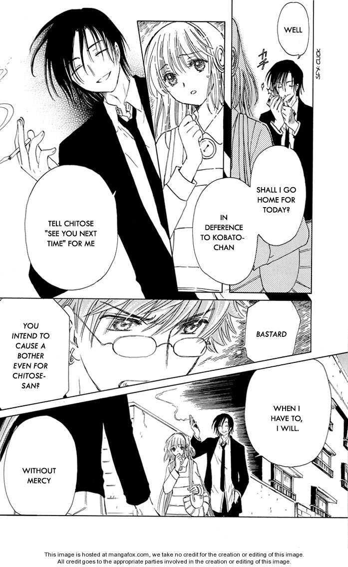 Kobato 12.5 Page 2