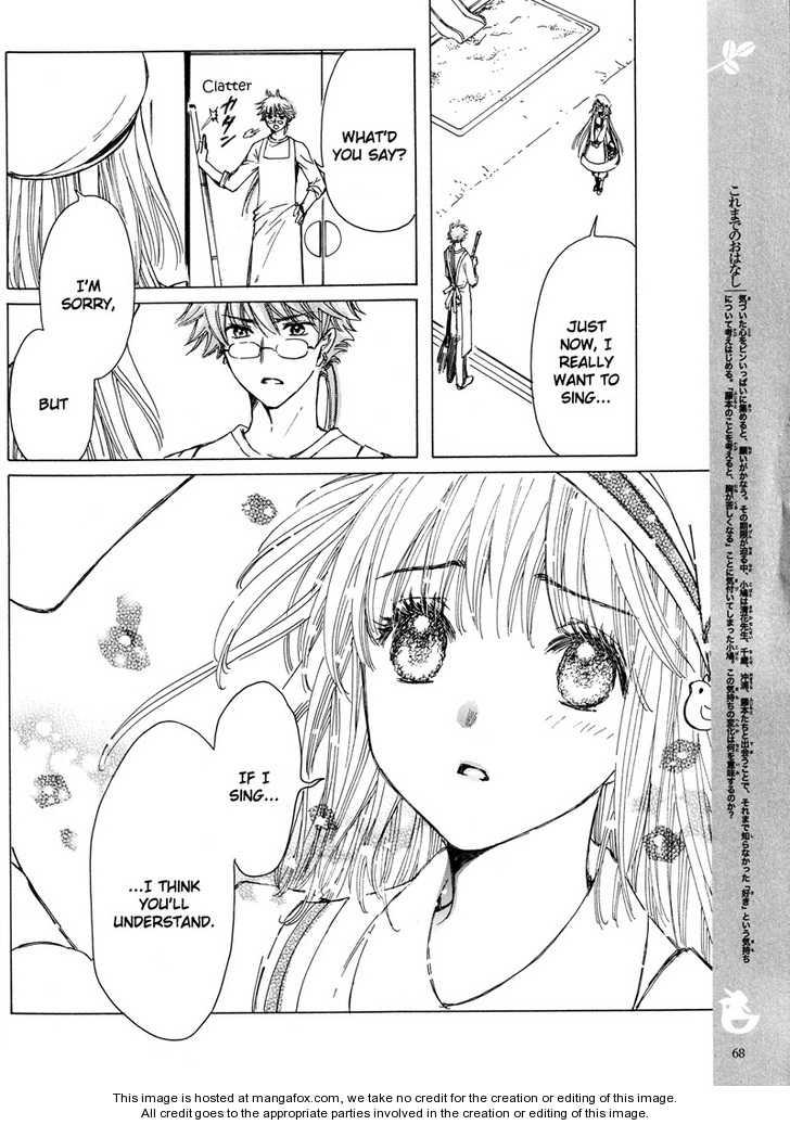 Kobato 19.5 Page 3