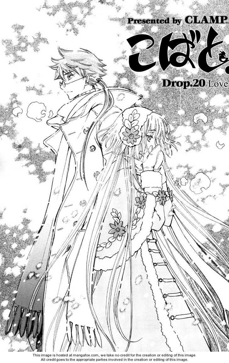 Kobato 20 Page 3