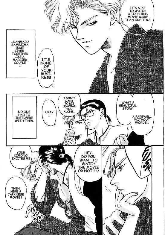 Kizuna 3.1 Page 2