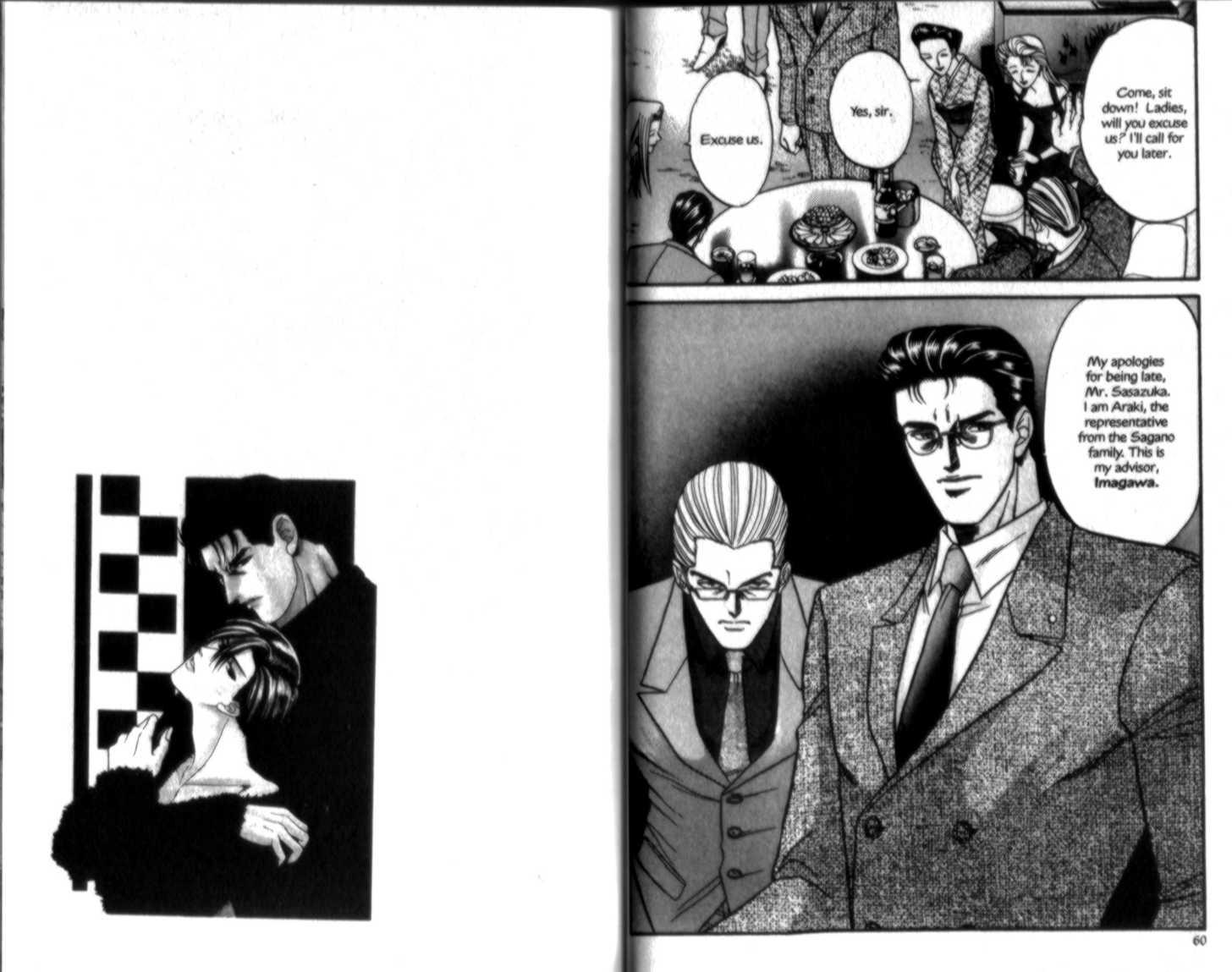 Kizuna 1.2 Page 1