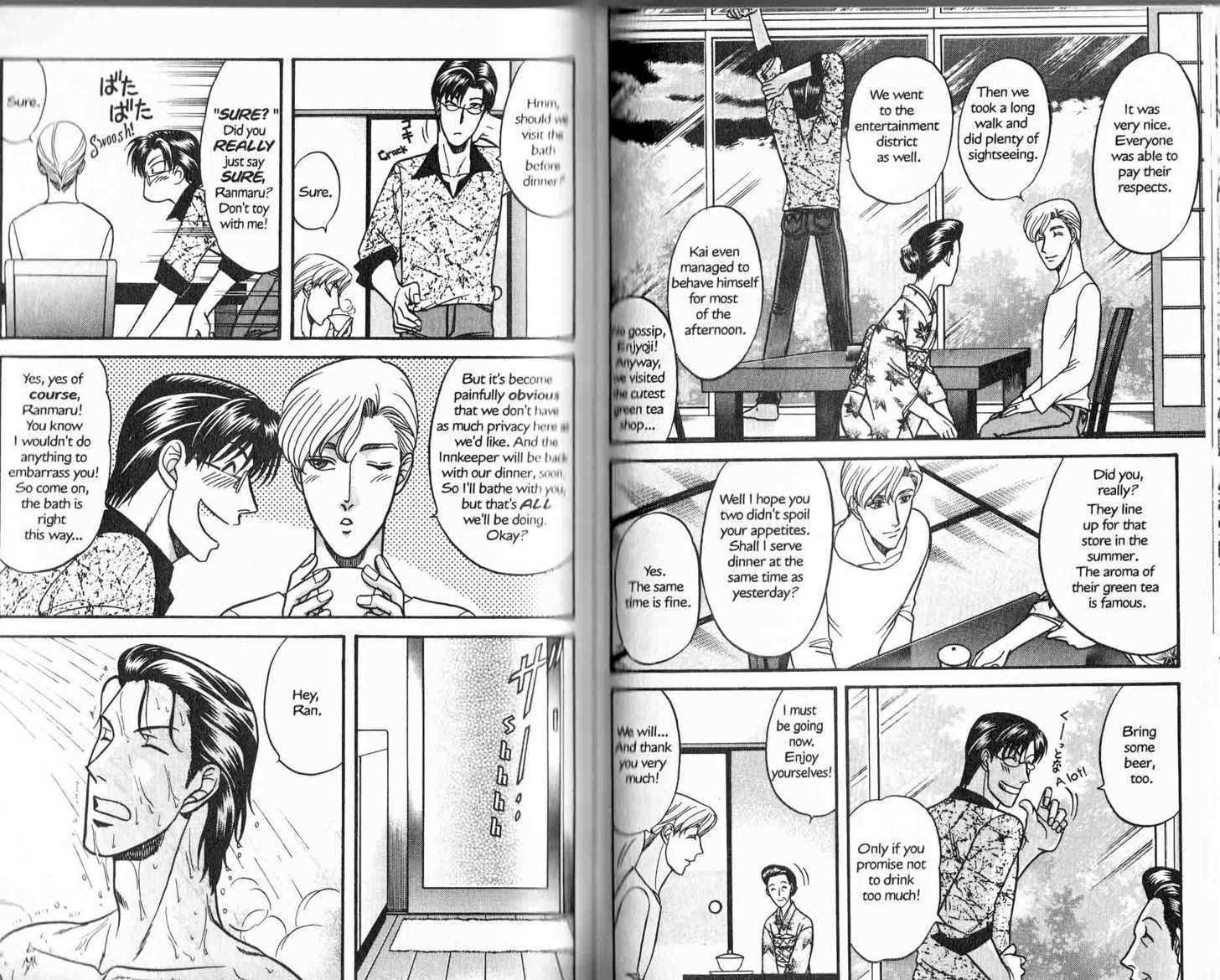 Kizuna 3 Page 1