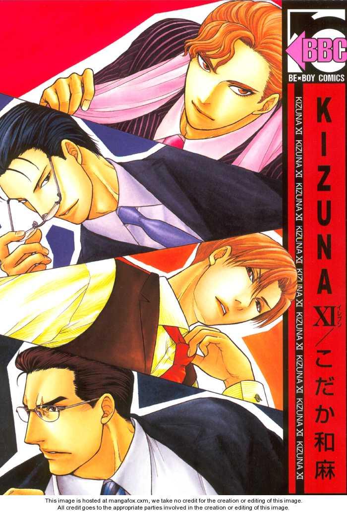 Kizuna 4 Page 1