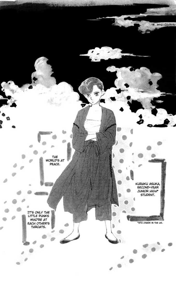 Hana no Asukagumi! 2 Page 2