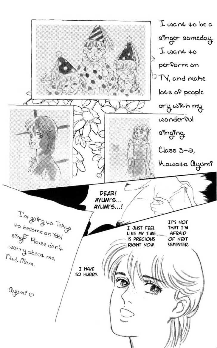 Hana no Asukagumi! 3.1 Page 2