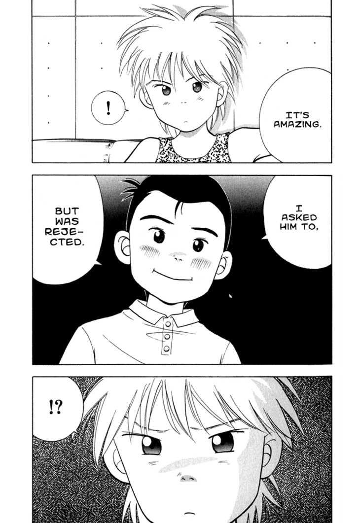 Piano no Mori 14 Page 1