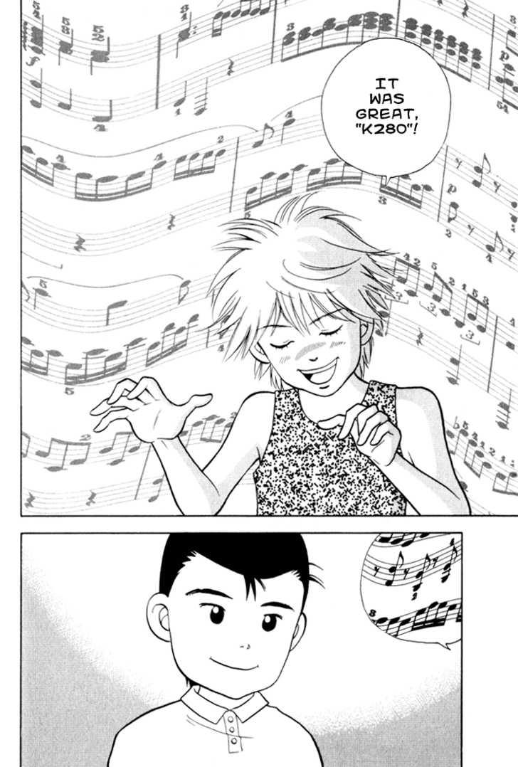 Piano no Mori 14 Page 4