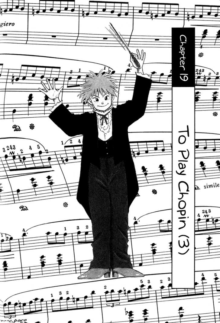 Piano no Mori 19 Page 1
