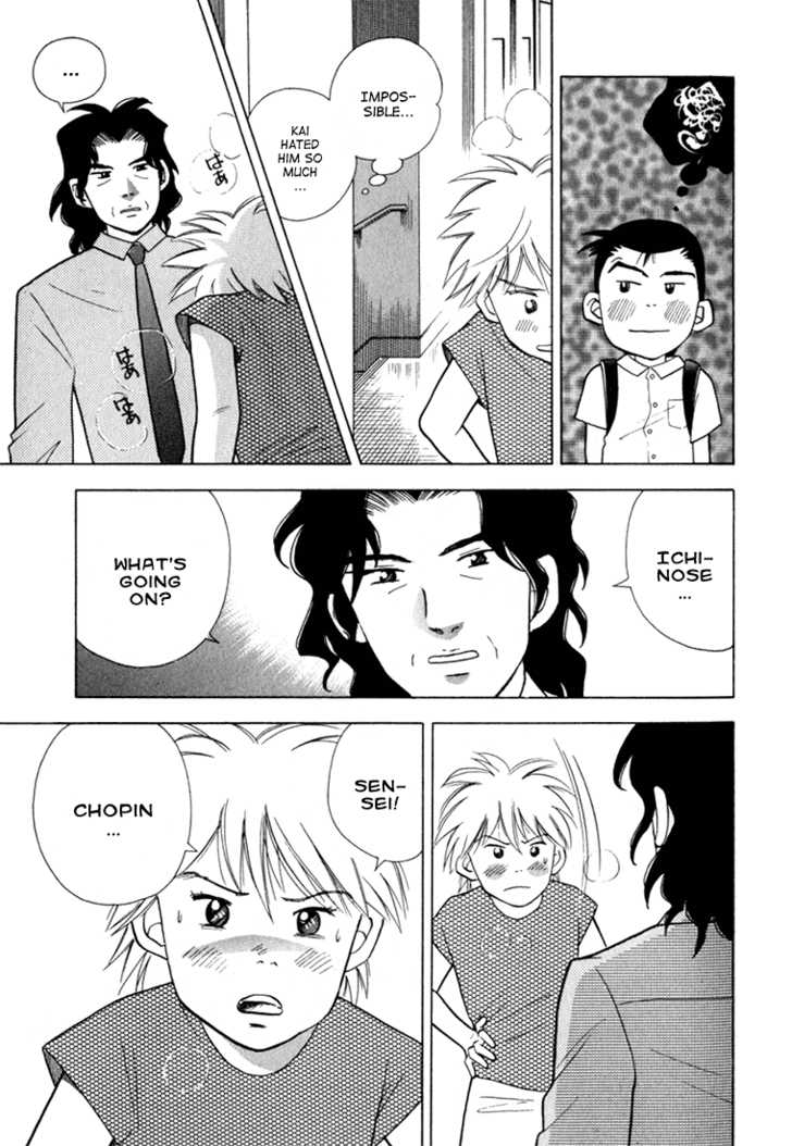 Piano no Mori 19 Page 4