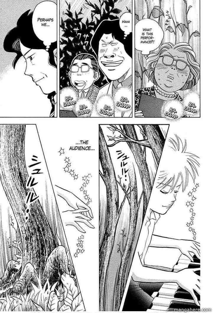 Piano no Mori 38 Page 2