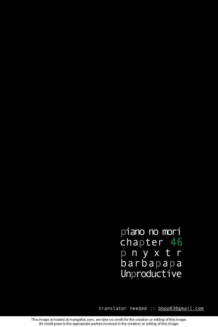 Piano no Mori 46 Page 1