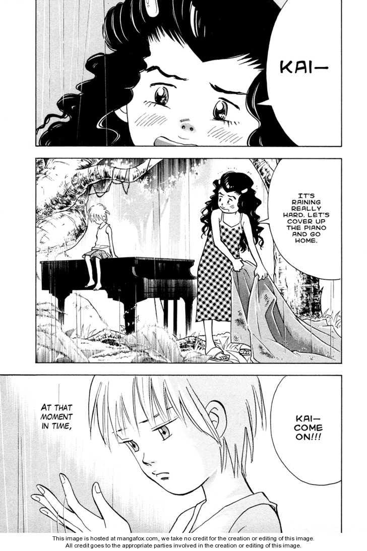 Piano no Mori 48 Page 1