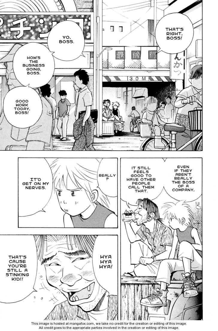 Piano no Mori 52 Page 3