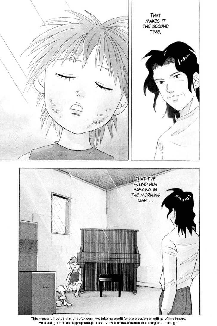 Piano no Mori 58 Page 1